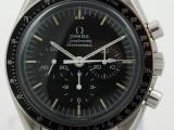 Omega Speedmaster 142.0022 ST69