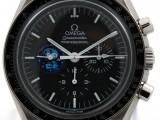 Omega Speedmaster 3578.51.00