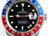 Rolex GMT Master 1